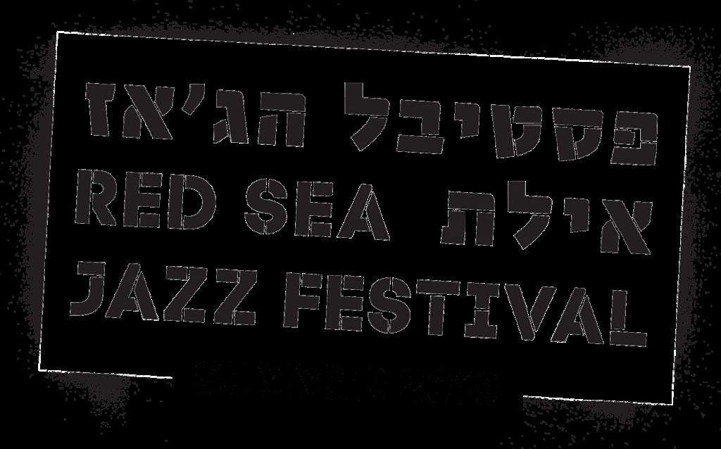 לוגו פסטיבל הג׳אז