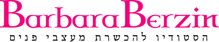 לוגו ברברה ברזין