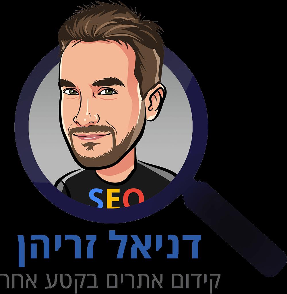 לוגו דניאל זריהן