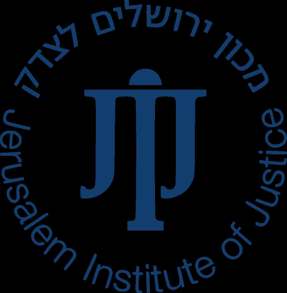 לוגו מכון ירושלים לצדק