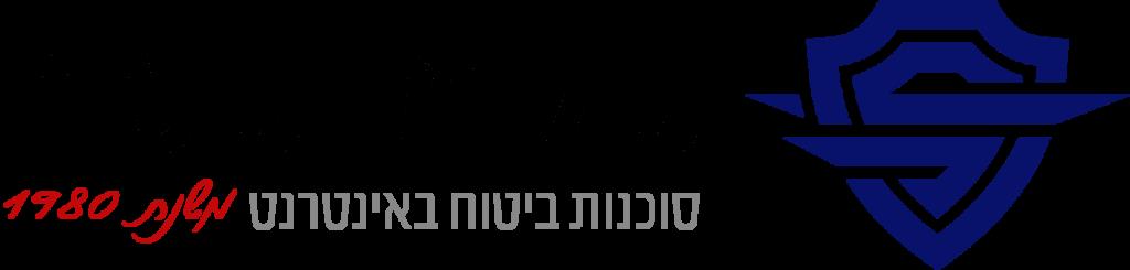 לוגו שלומי שעיה