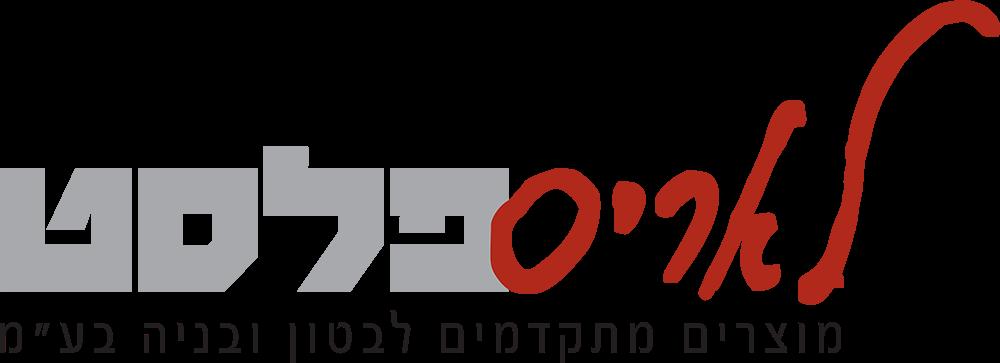 לוגו לאריס פלסט