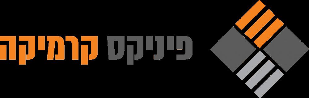 לוגו פיניקס קרמיקה