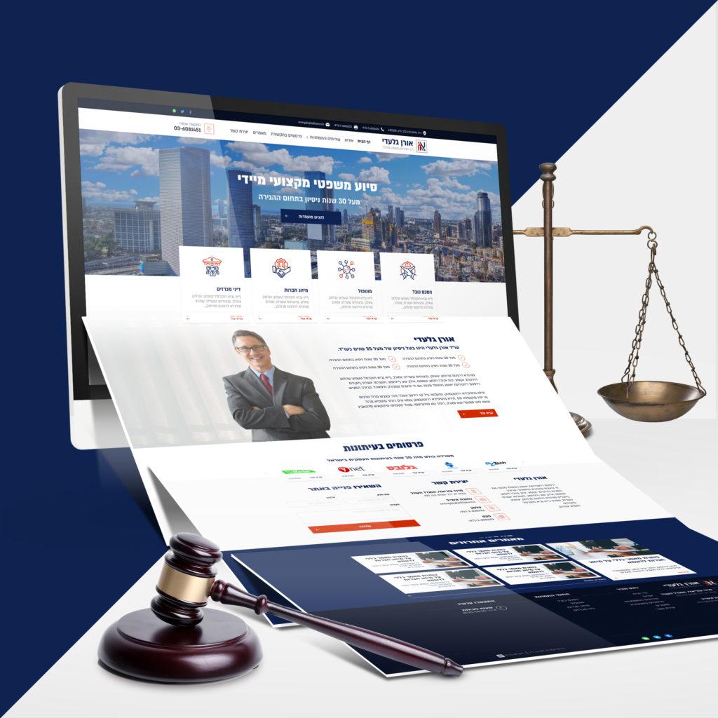 בניית אתר לעורך דין - אורן גלעדי